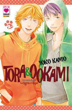 Tiger and wolf nº (Tapa blanda) Club D'art, Tora, Romance, Shoujo, Princess Zelda, Fictional Characters, Amp, Products, Manga Comics