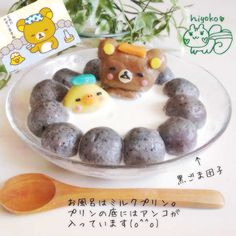 Rilakkuma onsen (hot springs), soy cream caramel with sesame-rice flour dumplings