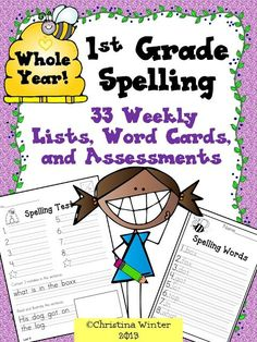 1st Grade Spelling Assessments and Word Lists {YEAR-LONG Bundle} $