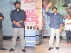 Chiranjeevi Photo Gallery from SriRastu Subhamastu Pre Release Function recently done in Hyderabad. Chiranjeevi Hosts the Function as Chief Guest for Allu Sirish new Tollywood Movie.