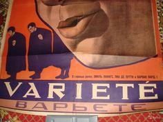 Киноплакат Variete 1925 год купить в Москве на Avito — Бесплатные объявления на сайте Avito