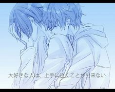 Yusuke x akira