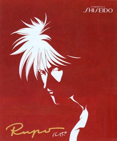 To-y Kamijo, Blind Art, Shiseido, Me Me Me Anime, Manga Anime, Illustrator, Illustration Art, Japanese, Retro