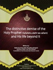 The Distinctive Demise Of The Holy Prophet (S.A.W.W) Download Pdf Book   Islamic Tube Islamic Library, Pdf Book, Thing 1 Thing 2, Holi, Tube, Learning, Books, Libros, Studying