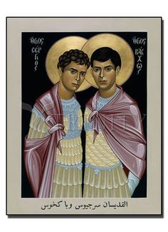 """Sts. Sergius & Bacchus (martyred ca. 303): Feast day, October 7    Sts. Sergius & Bacchus, ancient Christian martyrs, who were tortured to death in Syria. They had refused to attend sacrifices in honor of Jupiter. They were not only officers in the Roman army but openly gay lovers, or """"erastai"""".     Arrested, humiliated, separated, & tortured, Bacchus died first but appeared to Sergius, that night. Bacchus told Sergius that heaven awaited & they would be together, re-united as lovers."""
