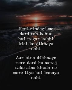 Mood Off Quotes, Mixed Feelings Quotes, Good Thoughts Quotes, Good Life Quotes, Attitude Quotes, Attitude Shayari, Heart Touching Love Quotes, Selfie Quotes, Remember Quotes