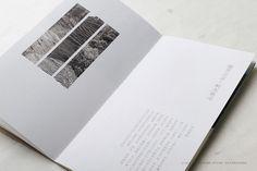 之间设计-武夷瑞芳-宣传册设计-书装/画册-平面 by 之间设计 - 原创设计作品 - Powerby 站酷(ZCOOL)
