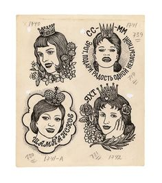 Drawings for Russian prison tattoos via