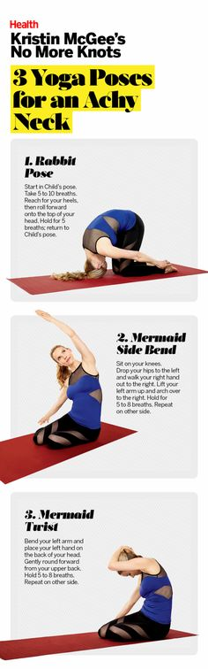 Soothe an achy neck and back with these easy yoga poses.   Health.com