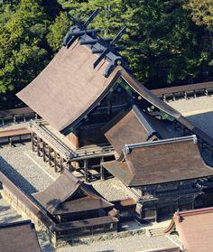 60年ぶり「本殿遷座祭」 出雲大社、来月開催-日経電子版 izumo taisha shrine in Shimane