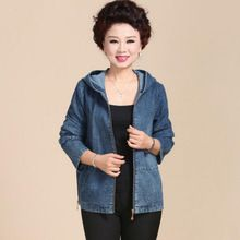 Free Shipping New Women's Autumn and spring outerwear Hooded denim Jacket Outerwear Long Sleeve short design(China (Mainland))