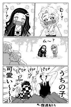 Anime Meme, M Anime, Cute Anime Chibi, Funny Anime Pics, Fanarts Anime, Haikyuu Anime, Otaku Anime, Kawaii Anime, Anime Guys