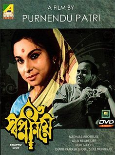 Swapno Niye Bengali Movie Online - Madhabi Mukherjee, Robi Ghosh, Arun Mukhopadhyay, Sailen Gangopadhyay, Sadhana Roy Chowdhury, Bijan Bhattacharya and Arun Roy. Directed by Purnendu Patree. Music by Pandit Ravi Shankar. 1966 [U] ENGLISH SUBTITLE