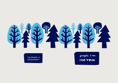+++++++ Chris Haughton +++++++ - people tree