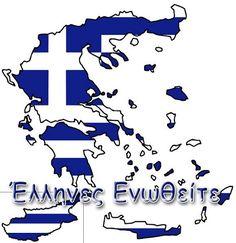 Αν η ελευθερία και η ισότητα γεννιούνται στη σκέψη, στην πράξη θα βρεθούν μόνον στη Δημοκρατία, όπου όλοι οι άνθρωποι έχουν την ίδια ευθύνη. Greek Flag, Greece Photography, Macedonia, Cyprus, Old Photos, Country, My Love, Pictures, Art Print