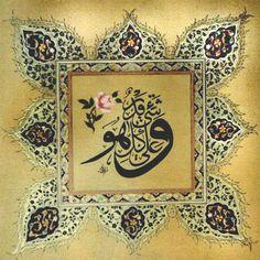 Tezhip (Turkish decorative art or illumination) Beautiful Calligraphy, Islamic Art Calligraphy, Caligraphy, Types Of Visual Arts, Ottoman, Turkish Art, Illuminated Manuscript, Beautiful Artwork, Picture Collection