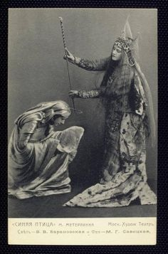 Moscow Art Theater - 1908 - The Blue Bird Production