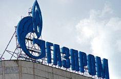 На воре шапка горит: Российский «Газпром» уже боится Антимонопольного комитета Украины | Новости Украины, мира, АТО