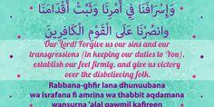 Memorize Rabbana Dua 12 – {Qur'an 3:147} | The Ideal Muslimah