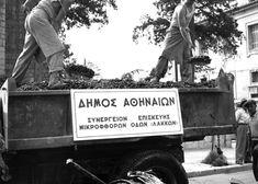 Συνεργείο επισκευής μικροφθορών των οδών Δήμου Αθηναίων Μάιος 1952 Monster Trucks, Vehicles, Car, Vehicle, Tools