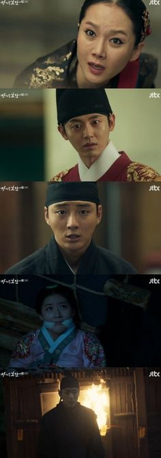 [Spoiler] Added episodes 15 and 16 captures for the Korean drama 'Mirror of the Witch' Kwak Si Yang, Mirror Of The Witch, Sungjae, Lee Sung, Paros, Korean Drama, Asia, Night, Movie Posters