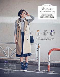01\2016#この冬ベージュ・グレー・ネイビーだけであか抜ける! - Woman Insight | 雑誌の枠を超えたモデル・ファッション情報発信サイト