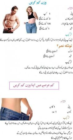 Health Tips in Hindi for Man Body * To view further for this item, visit the image link. Source by Weight Loose Tips, Quick Weight Loss Tips, Losing Weight Tips, Want To Lose Weight, Weight Loss Plans, Weight Loss Transformation, Healthy Weight Loss, Good Health Tips, Natural Health Tips