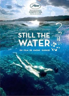 Still the Water (2014) #Japão