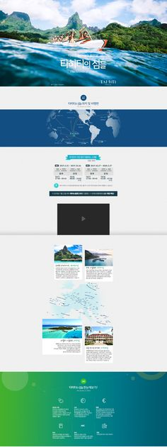 Web Layout, Tahiti, Promotion, Banner, Tours, How To Plan, Travel, Design, Style