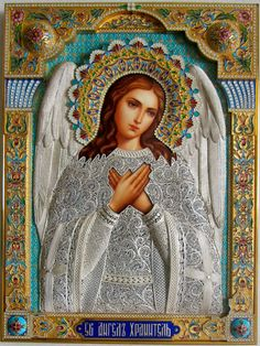 . Angel Images, Mama Mary, Russian Icons, My Guardian Angel, Gold Work, Blessed Mother, Mother Mary, Historical Costume, Christian Art