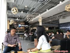 Chinese coffee brand to sue Starbucks for monopoly Coffee Market, Communication Department, Chinese Social Media, Suzhou, Coffee Branding, Coffee Company, In Law Suite, Monopoly, Starbucks