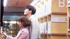 Read bring your child to work ; park hyungsik from the story asian idols & actors by dragonmartini (? Drama Funny, Drama Memes, Strong Girls, Strong Women, Lee Young Suk, Park Hyungsik Strong Woman, Strong Woman Do Bong Soon Wallpaper, Ahn Min Hyuk, Romantic Kiss Gif