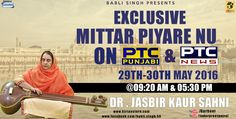 Watch Exclusive Mittar Piyare Nu Of Dr. Jasbir Kaur Sahni on 29th - 30th May @ 9:20am & 5:00pm 2016 only on PTC Punjabi & PTC News Facebook - https://www.facebook.com/nirmolakgurbaniofficial/ Downlaod The Mobile Application For 24 x 7 free gurbani kirtan -  Playstore - https://play.google.com/store/apps/details?id=com.init.nirmolak&hl=en App Store - https://itunes.apple.com/us/app/nirmolak-gurbani/id1084234941?mt=8
