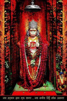 Sri anjaneya Shiva India, Indiana, Ram Hanuman, Neem Karoli Baba, Sai Baba Pictures, God Pictures, Lord Hanuman Wallpapers, Buddha Temple, Buddha Art