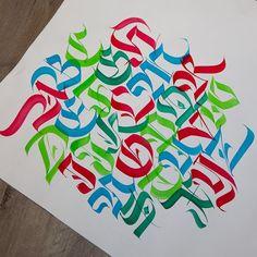 Color me Fraktur John Stevens, Arabic Calligraphy, Typography, Instagram Posts, Color, Art, Alphabet Soup, Letterpress, Art Background