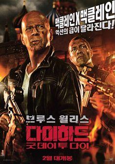 A Good Day to Die Hard Movie Poster 2013 Bruce Willis, Jai Courtney