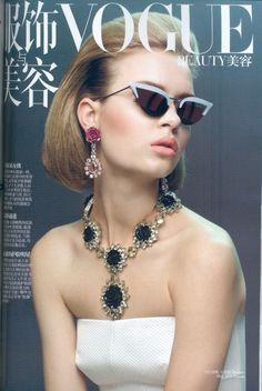 Vogue China March 2012 featuring Prada jewellery Highlight Description Vogue China March 2012 featuring Prada jewellery