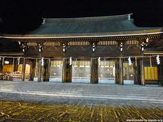Meiji Jingu (明治神宮), Tokyo, Japan.  A Shinto Shrine.
