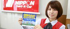 В последние годы иностранные туристы всё чаще арендуют автомобили. На Окинаве и в других местах, привлекающих туристов, растёт количество ДТП с их участием. Министерство транспорта приступило к решению этой проблемы.