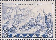 Sello: Naval Battle of Salamis (Grecia) (Greek History) Mi:GR 414 Battle Of Salamis, Greek History, Ancient Greece, Stamp Collecting, Postage Stamps, Vintage World Maps, Poster, Hobbies, Europe
