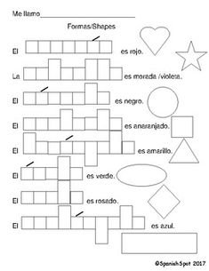 Spanish Shapes and Colors Worksheet Clase de español
