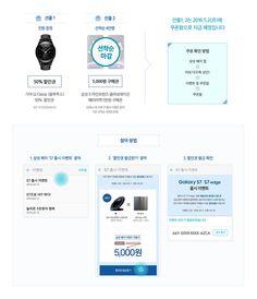 SAMSUNG PAY   SAMSUNG 대한민국