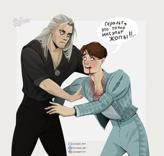 The Witcher Geralt, Kawaii Art, Fantastic Art, Yellow Flowers, Fangirl, Funny Memes, Fandoms, Humor, My Love