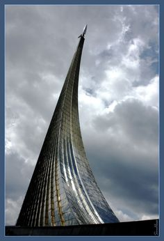 Monument to the Conquerors of Space, Moscow