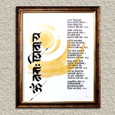 Devanagari script is evolved from Brahmi and now stylised with various experiments in Calligraphy Yggdrasil Tattoo, Hamsa Tattoo, Calligraphy Fonts Alphabet, Calligraphy Practice, Caligraphy, Typography, Sanskrit Quotes, Sanskrit Mantra, Sanskrit Tattoo
