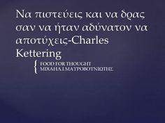 http://michailmavrovouniotis.blogspot.gr/