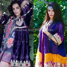 Afghan Clothes, Afghan Dresses, Ya Hussain Wallpaper, Afghan Girl, Bridal Dress Design, Afghanistan, Simple Dresses, Bridal Dresses, Designer Dresses