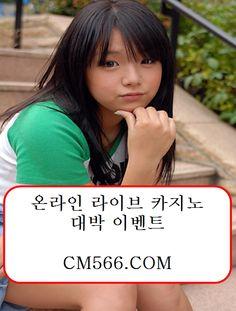 서울경마// CM566。COM…