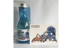 Crustacean Riot Police is the anime-inspired sake you didn't know you needed Dual Flush Toilet, Wall Hung Toilet, Riot Police, Ghost In The Shell, Pokemon Go, Brewery, Knowing You, Shells, Water Bottle