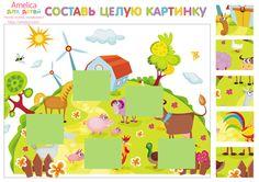 Preschool Learning Activities, Kids Rugs, Etchings, Kid Friendly Rugs